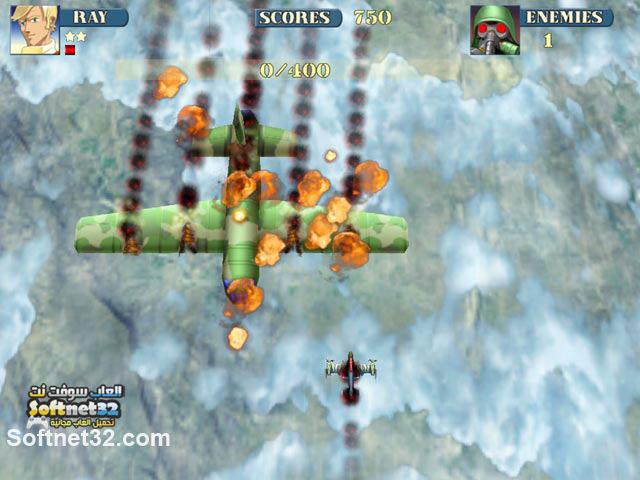 تحميل العاب مجانية كاملة, تنزيل وتحميل العاب pc مجانا, تنزيل العاب Free Full Game Download