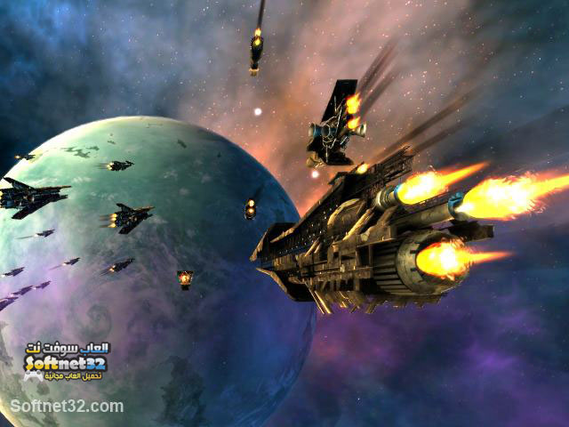 download From Space full game
