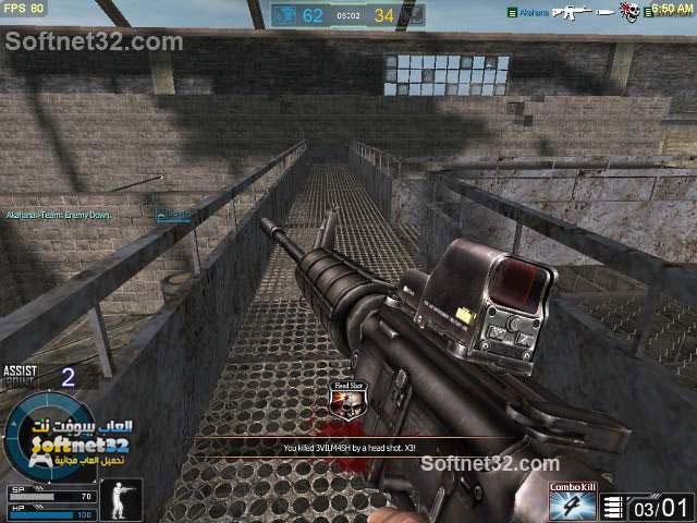 تحميل لعبة اطلاق النار الكاونتر سترايك الحديثة مجانا Operation7