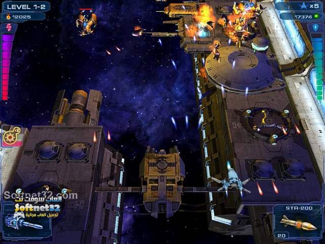تحميل لعبة حرب النجوم Star Sword مجانا للكمبيوتر 2018