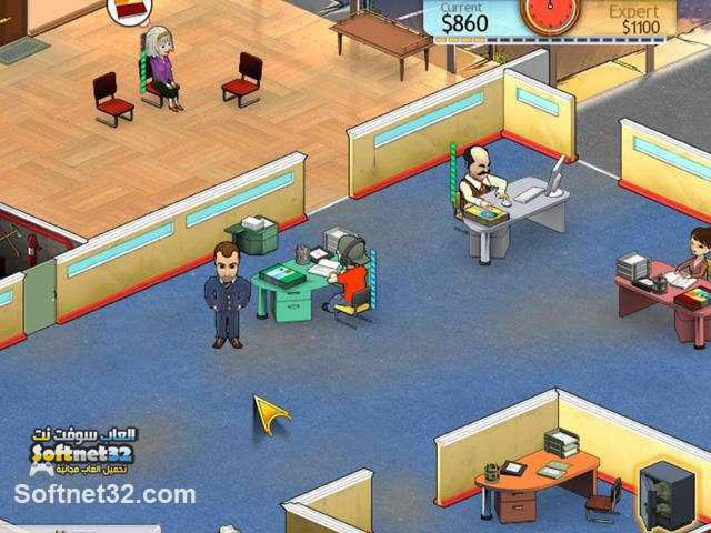 download-games-travel-agency