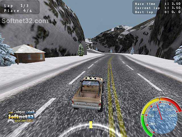 free downloads games cars
