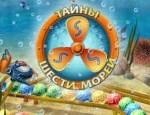 تحميل لعبة زوما اسرار البحار الستة Secrets of Six Seas كاملة مجانا لمحبي العاب زوما والعاب الكرات الملونة نقدم لكم لعبة رائعة جدا وجزء جديد وممتع من لعبة زوما الكرات […]