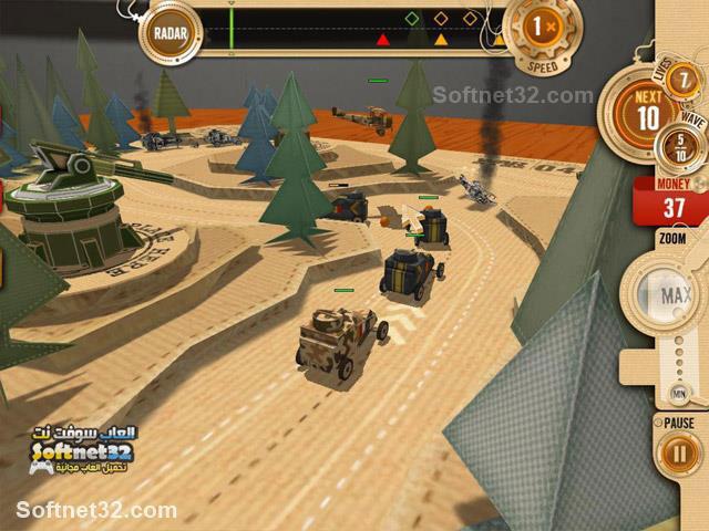 تحميل لعبة حرب الدبابات المقاتلة مجانا Download Tanks game