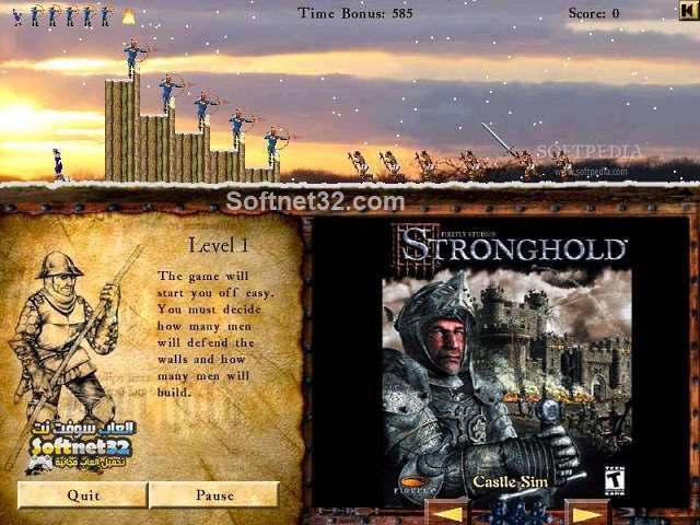 تحميل لعبة صلاح الدين 2 1 , تنزيل لعبة سترونج هولد 2 3  4