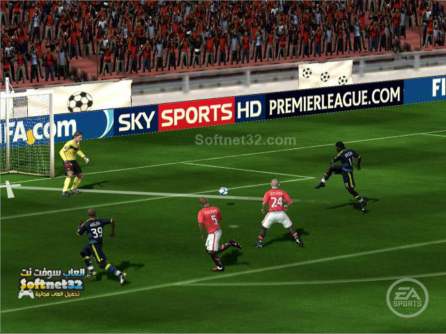 free game FIFA Online 2 Client download