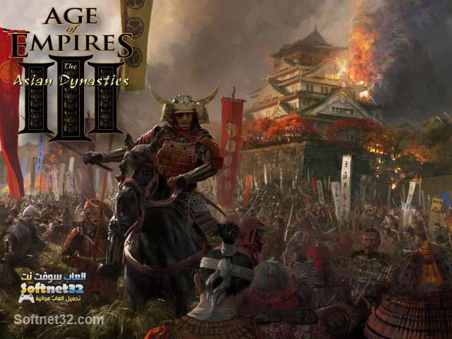 Age of Empires all parts free