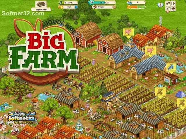 تحميل لعبة المزرعة السعيدة Big Farm free