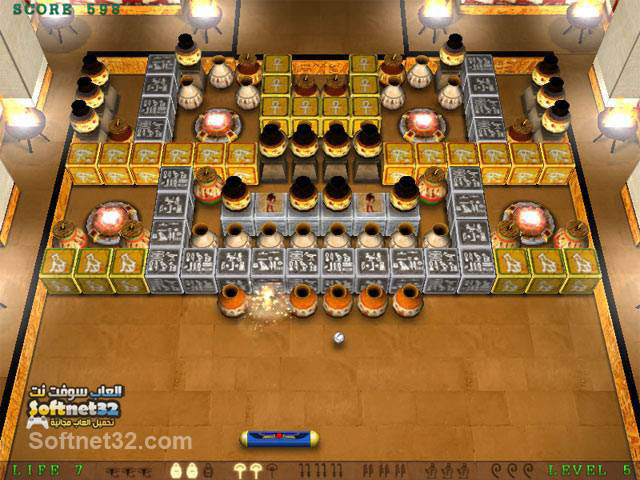 Egyptoball game download pc تحميل تنزيل لعبة زوما الجديدة 2014 مجانا Download Egyptoball