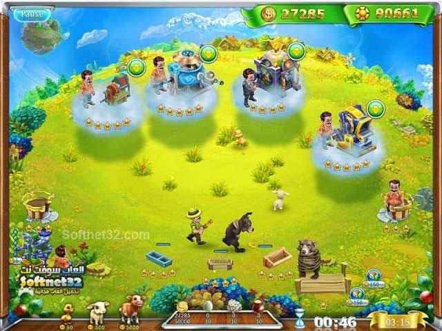 تحميل لعبة المزرعة العائلية Farm World-