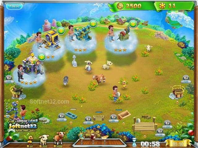 Farm World snow globe download pc تحميل لعبة عالم المزارع Farm World كاملة مجانا