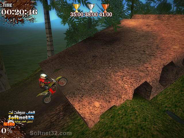 تحميل العاب دراجات نارية مجانا, تحميل العاب دراجات الموت