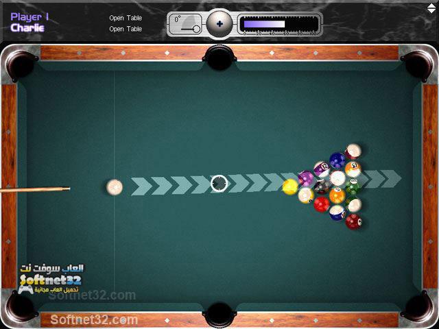 تحميل العاب بلياردو للكمبيوتر لعبة 8 Ball للكمبيوتر 2018