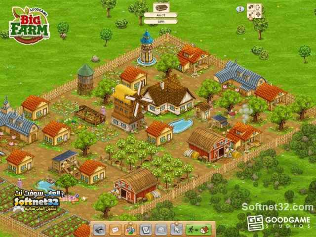 تحميل لعبة المزرعة 3, تحميل لعبة المزرعة الكبيرة 4