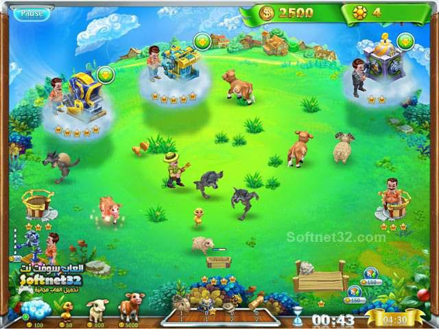 download Farm World snow globe تحميل لعبة عالم المزارع Farm World كاملة مجانا