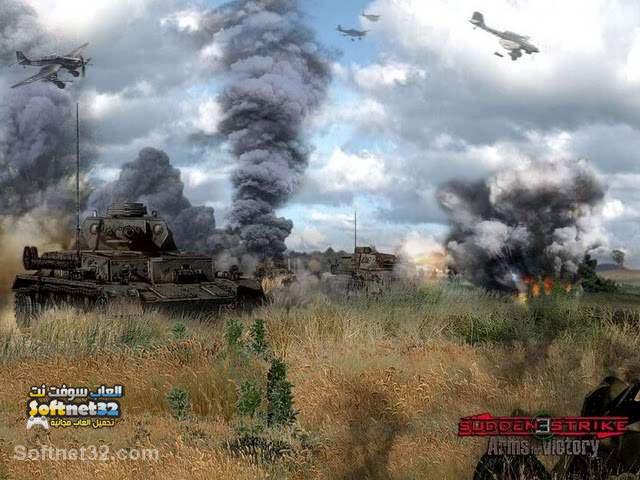 تنزيل لعبة الحرب العالمية Sudden Strike