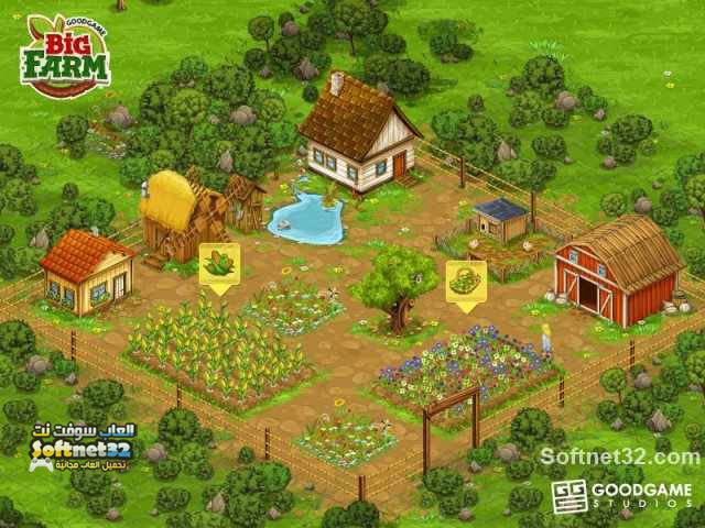 تحميل لعبة المزرعة وتربية الحيوانات Big Farm