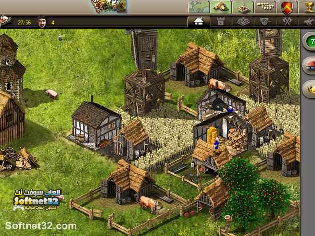 تحميل لعبة صلاح الدين الاصلية للكمبيوتر Download Salah Eldin
