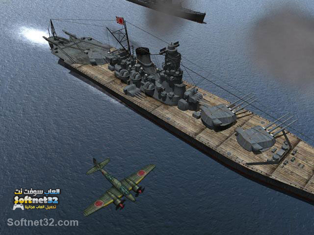 تحميل لعبة Sudden Strike,تحميل لعبة الحرب العالمية