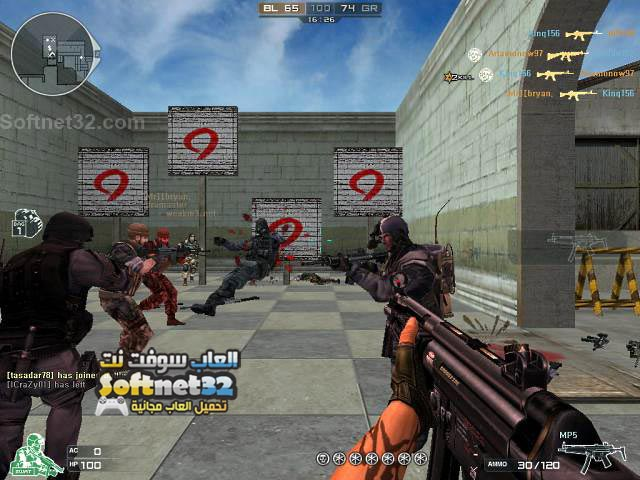 Cross Fire download free pc تحميل لعبة كروس فاير 2014 Download Cross Fire