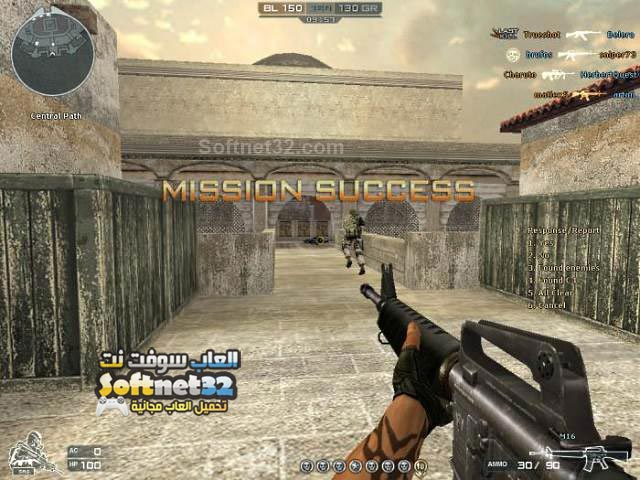 Cross Fire download free تحميل لعبة كروس فاير 2014 Download Cross Fire