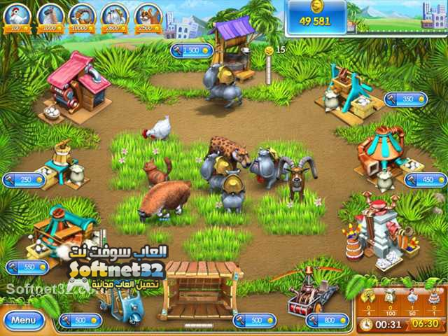 Farm Frenzy 3 pc download free