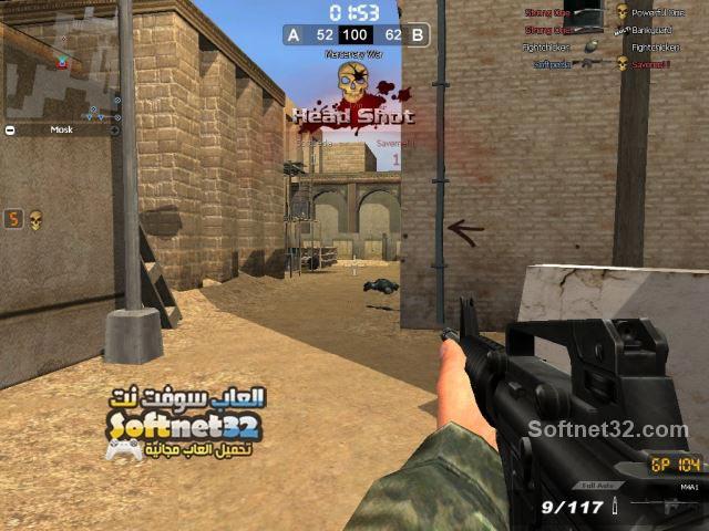 Mercenary Wars Client free download