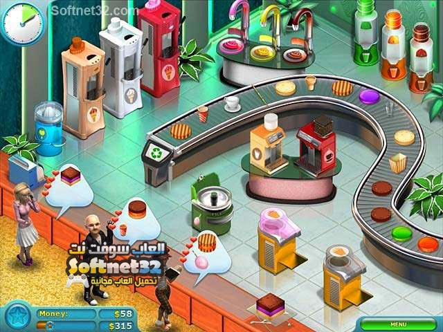 shopping street game online