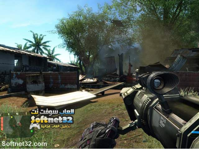 download Crysis Single Player free pc
