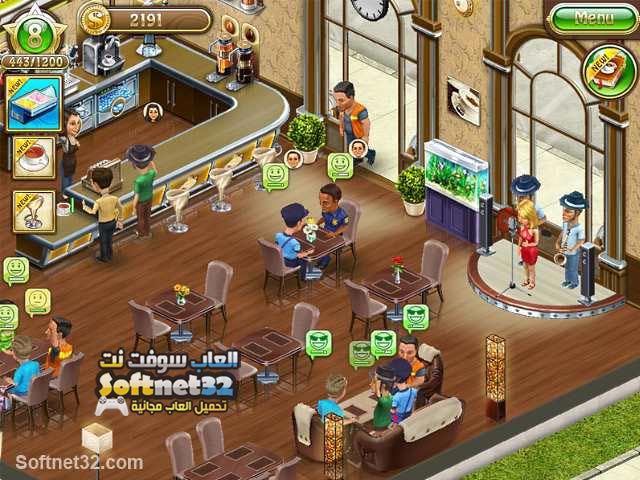 تحميل العاب توصيل طلبيات للمطاعم