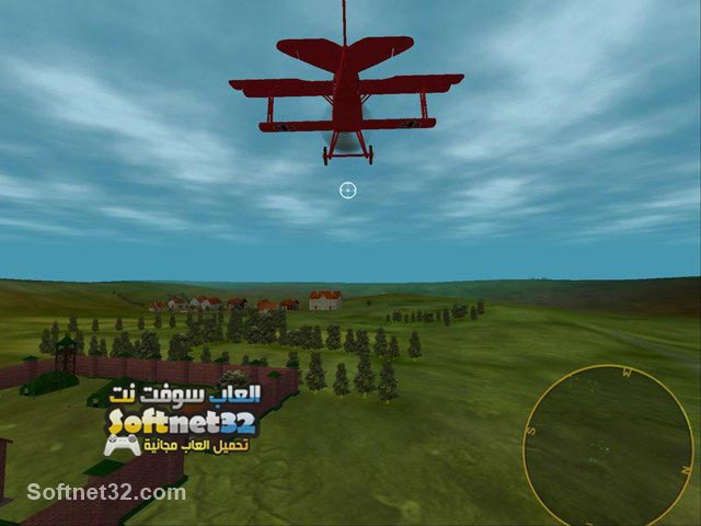 download Sky Fight pc free