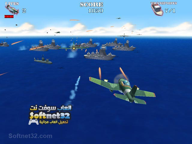 plane-naval-strike download