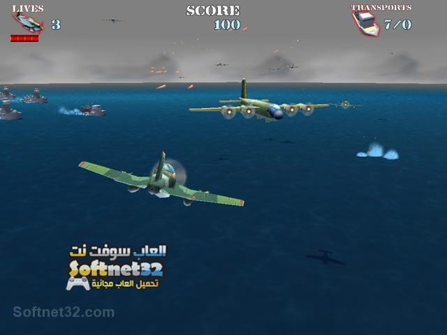 plane-naval-strike pc download