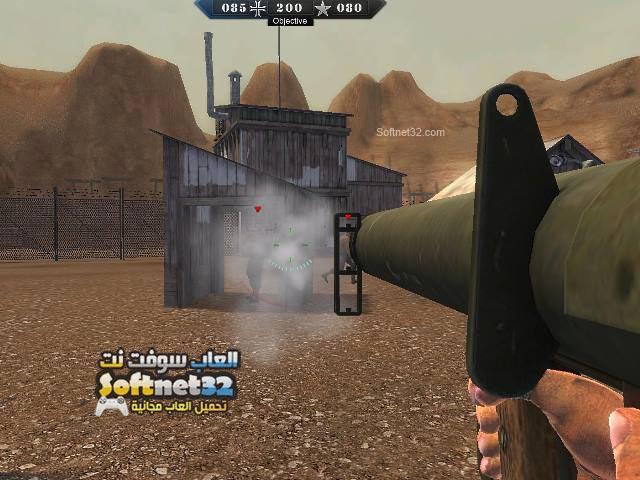 تحميل لعبة اقوى لعبة اكشن مجانا Army Rage