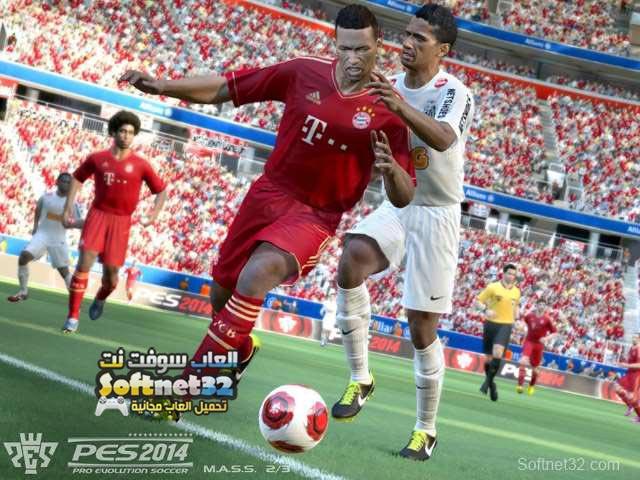 لعبة بيس 2014 Pro Evolution Soccer PES مجانا للكمبيوتر