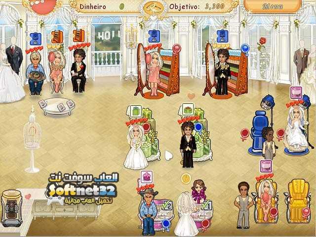 تنزيل لعبة صالون العرائس للبنات مجانا