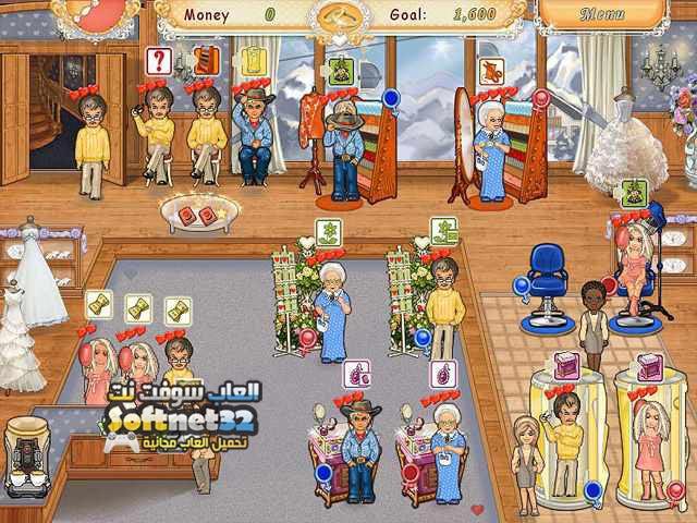 لعبة صالون تجهيز العرائس2013, تحميل لعبة تلبيس العرائس