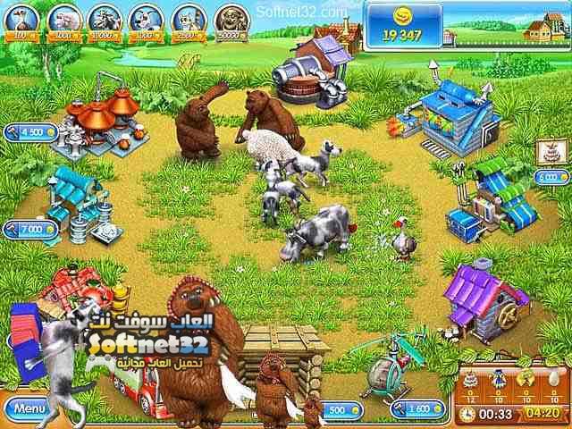 تنزيل  لعبة فارم فرينزي 3 Download Farm Frenzy
