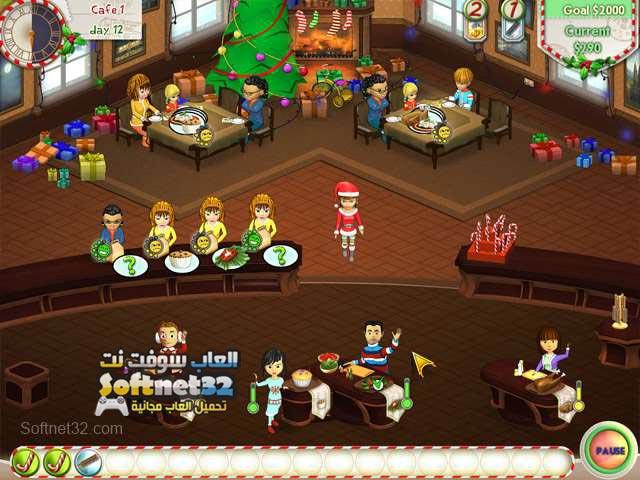 تحميل لعبة اميلي مطعم الحب الحقيقي