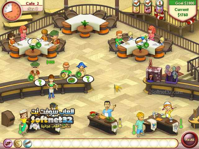 download Amelie's Cafe