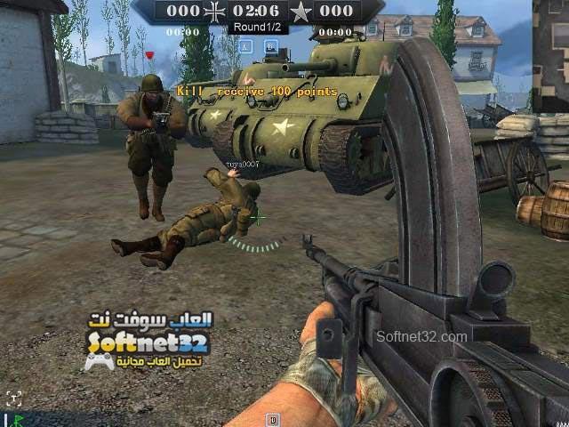 تحميل لعبة الجيش الاحمر Army Rage اقوى لعبة اكشن مجانا