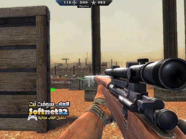 تحميل لعبة Army Rage