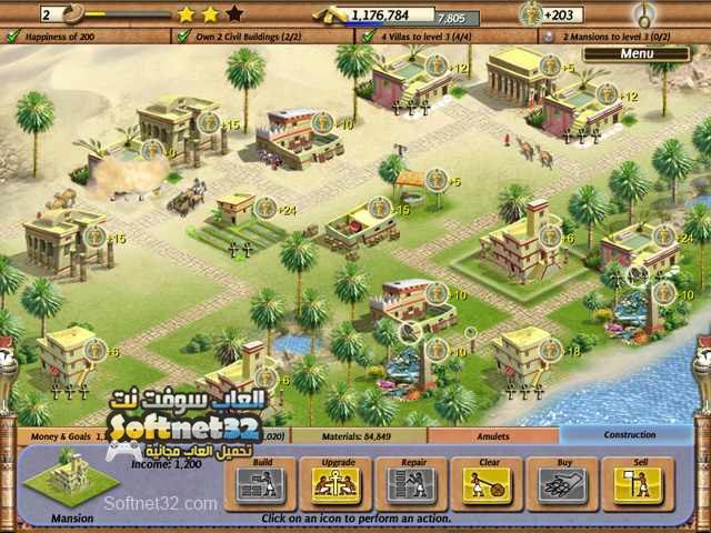 تحميل لعبة الاهرامات Empire Builder Ancient Egypt