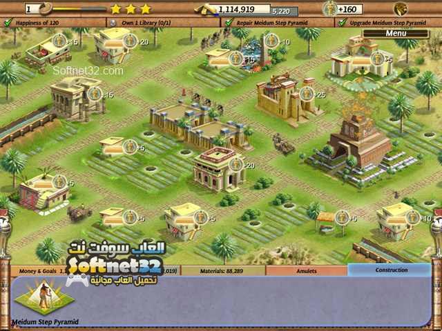 تحميل لعبة الاهرامات Empire Builder Ancient Egypt للكمبيوتر