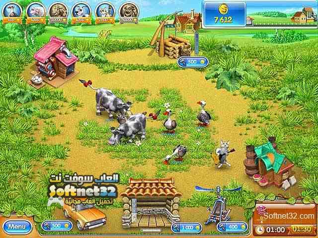 تحميل لعبة فارم فرينزي 3 Download Farm Frenzy