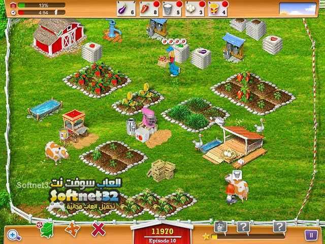 تحميل لعبة المزرعة السعيدة My Farm Life 2