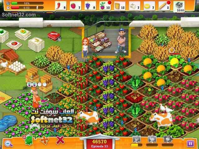 تنزيل لعبة My Farm Life 2