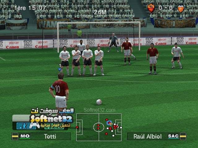 تحميل لعبة بيس Pro Evolution Soccer PES 6 مجانا للكمبيوتر