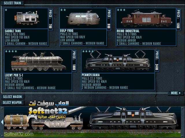 تحميل لعبة القطارات Rail of War مجانا