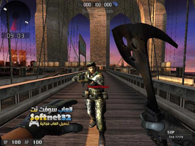 تحميل لعبةالاكشن الهجوم المفاجئ Sudden Attack
